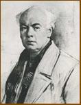 Репродукции Серов, Владимир Александрович